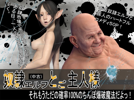 MUKIAMAGURI6作品セット