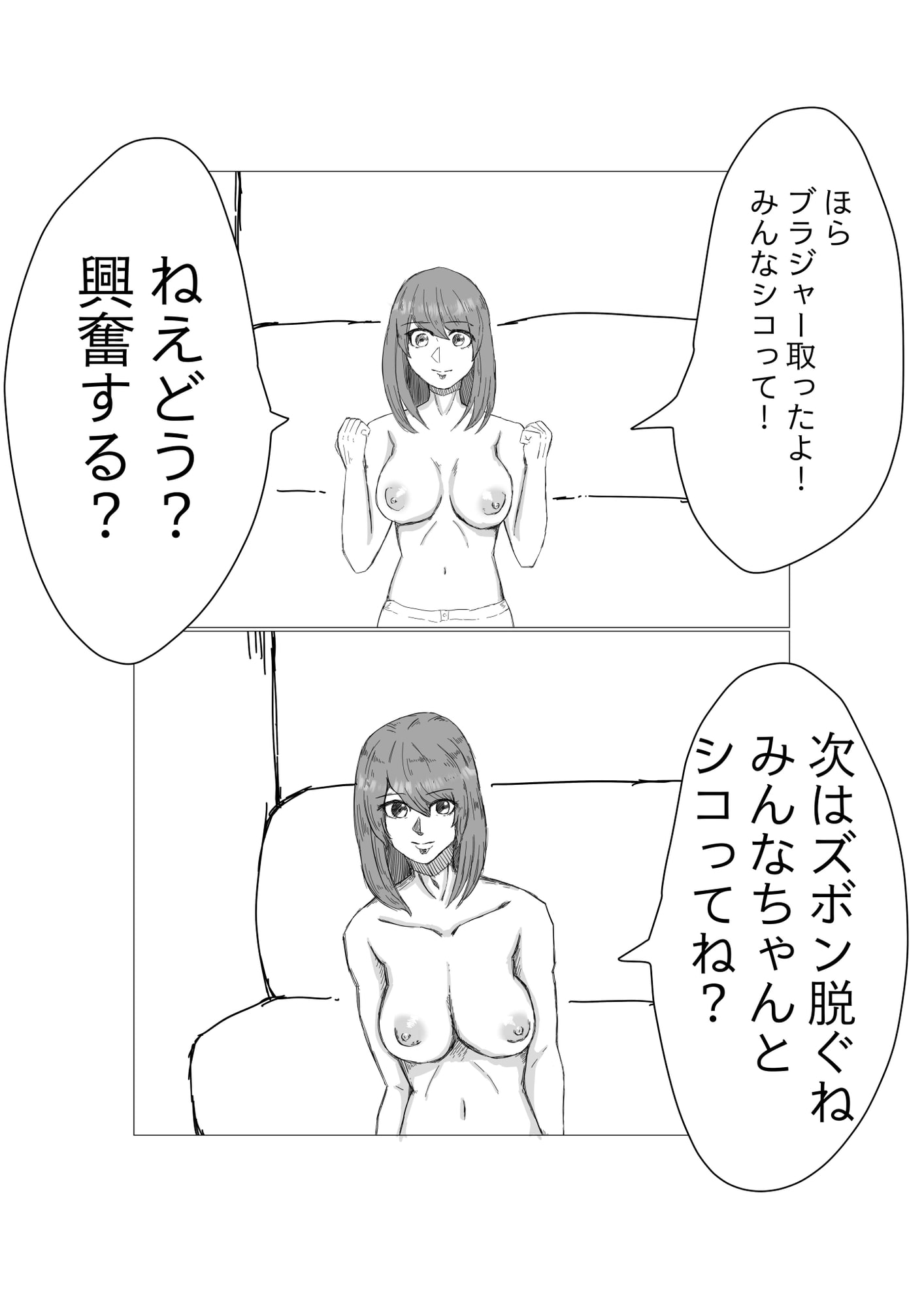 RJ344677 淫語ビデオ [20210924]
