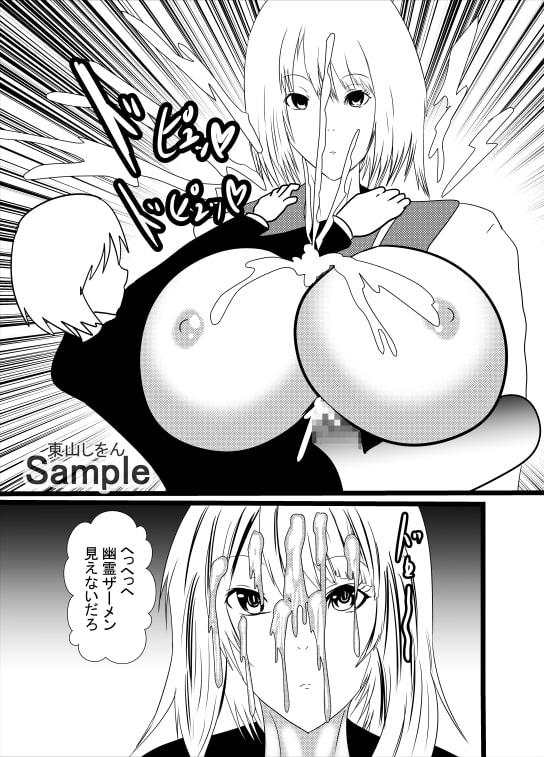爆乳美女にしがみつきパイズリ交尾!乳内射精伝説腰ヘコファック学園01