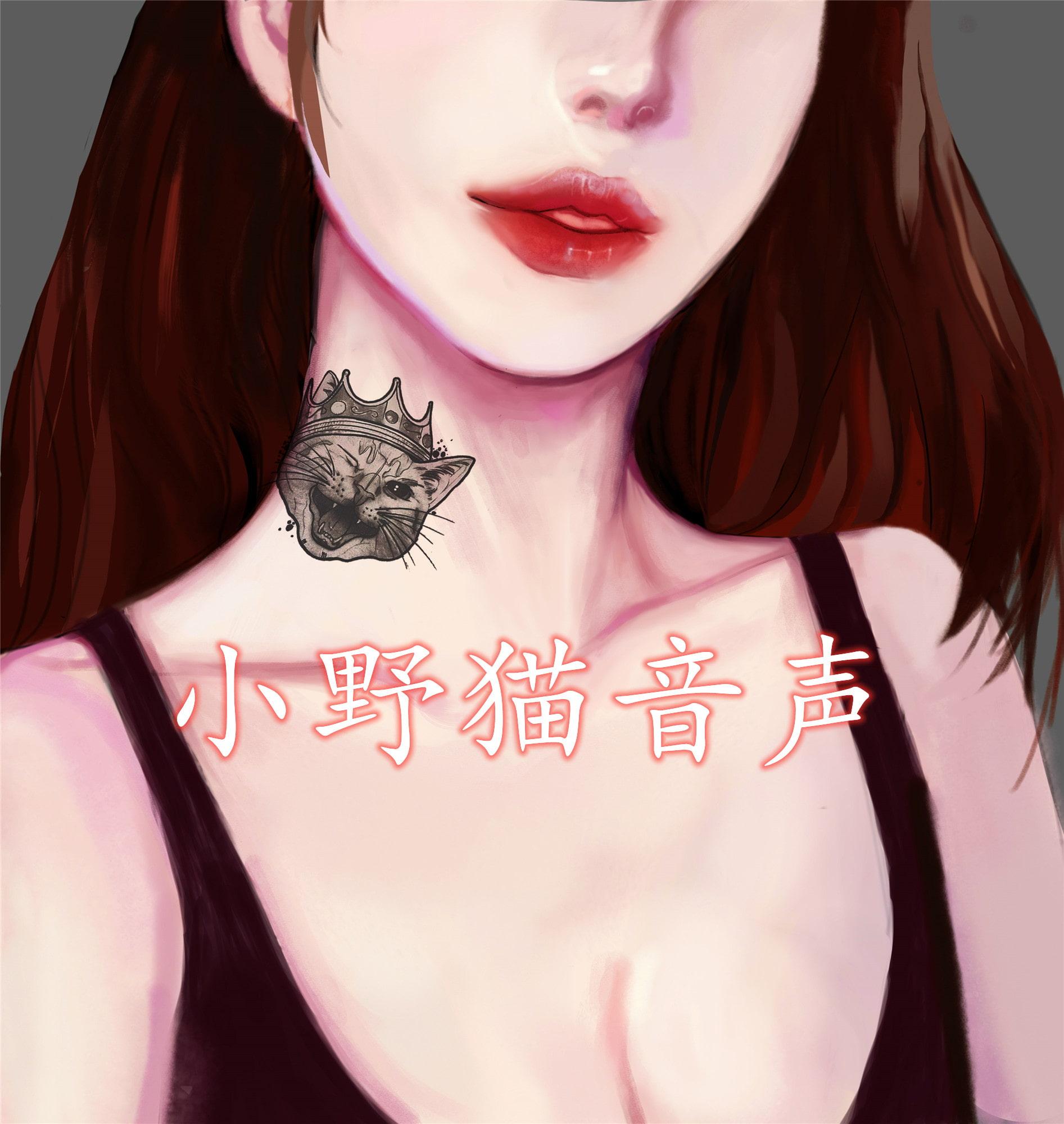 RJ344764 小野猫音声 犬化暗示调教 CV青梅 [20210925]