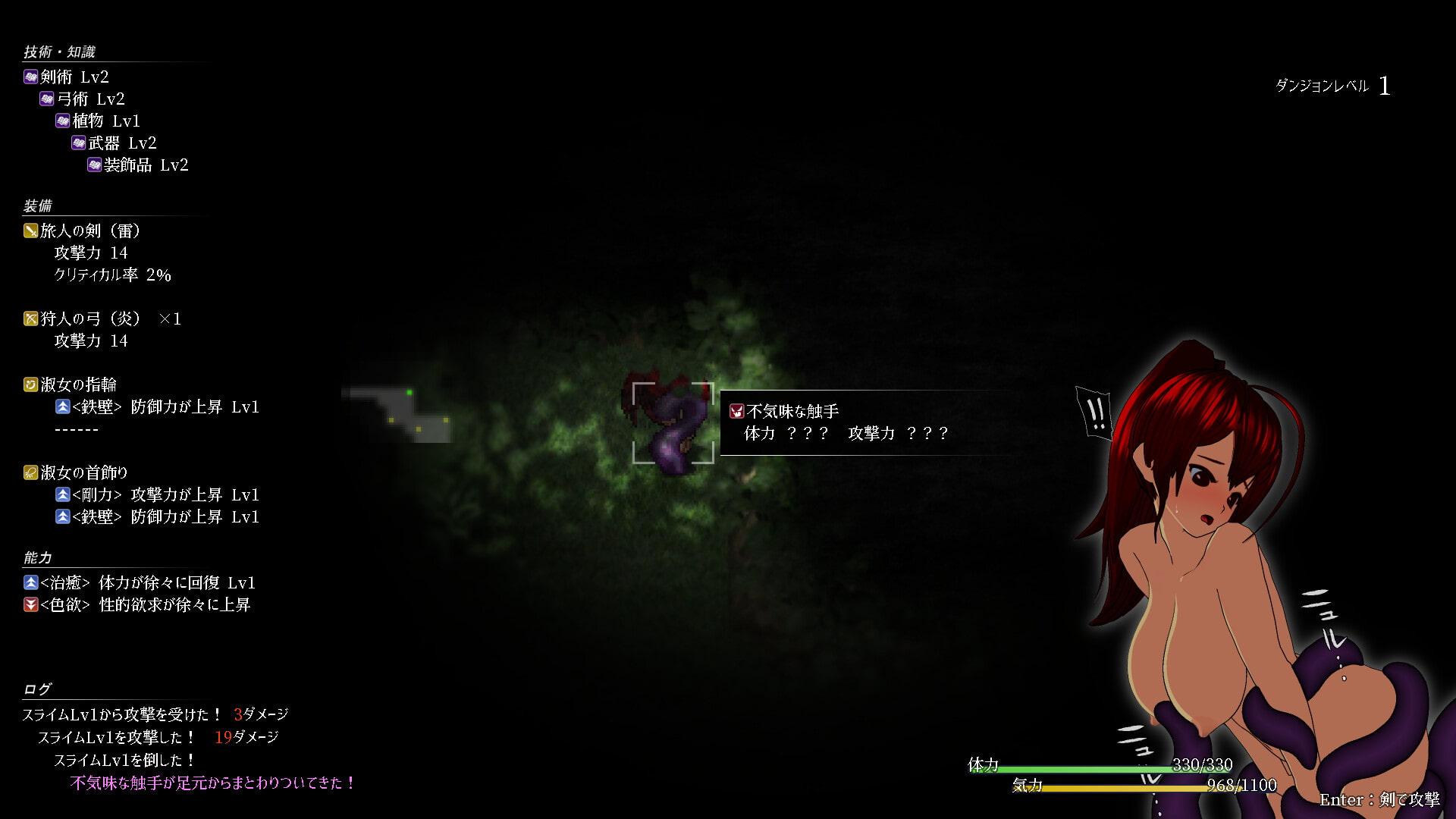 RJ344798 姫騎士エレーナ ~奪われた婚約者~ [20210925]