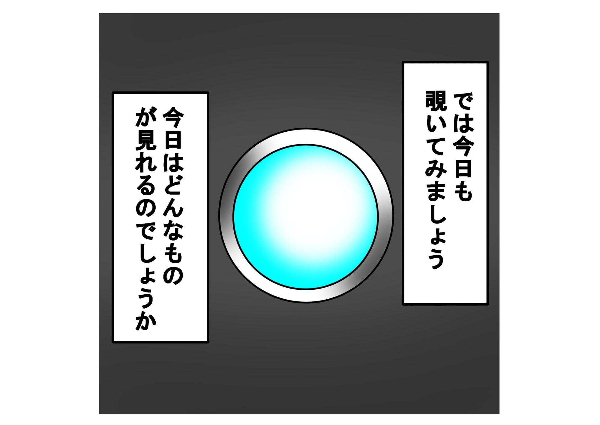 のぞき大歓迎!今日もヌキに行きます! ~全4話 総集編~