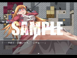 DID RPG SS ~グランティ伯爵殺人事件~