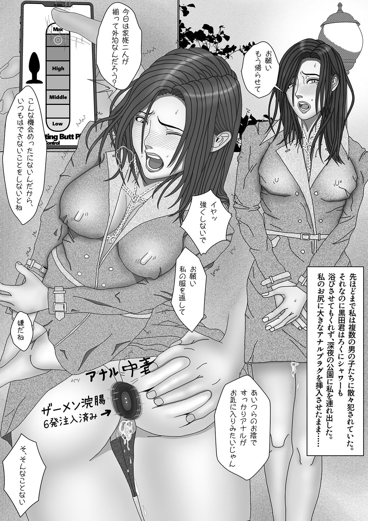 ツマガサネ Vol.3