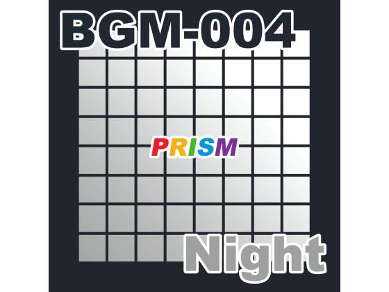 【シングル】BGM-004 Night/ぷりずむ(商品番号:RJ345460)