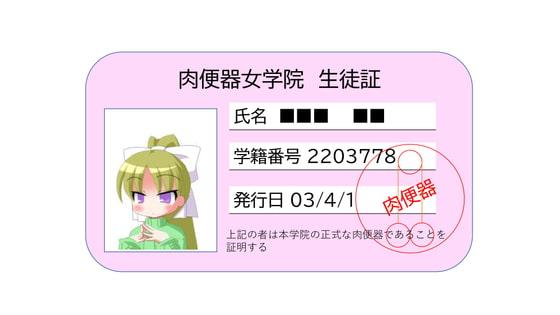 RJ345481 えっちな証明書 [20211001]