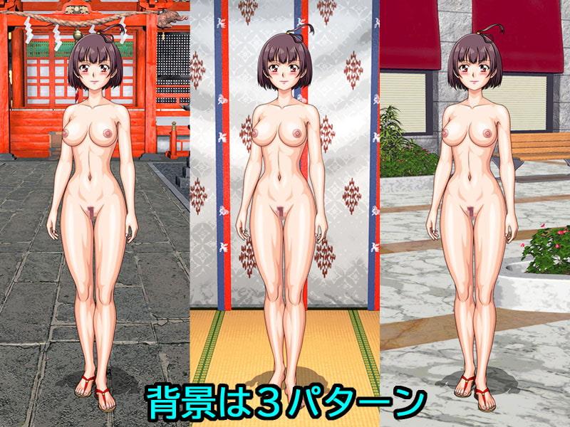 裸で立っている姿に興奮するんだ