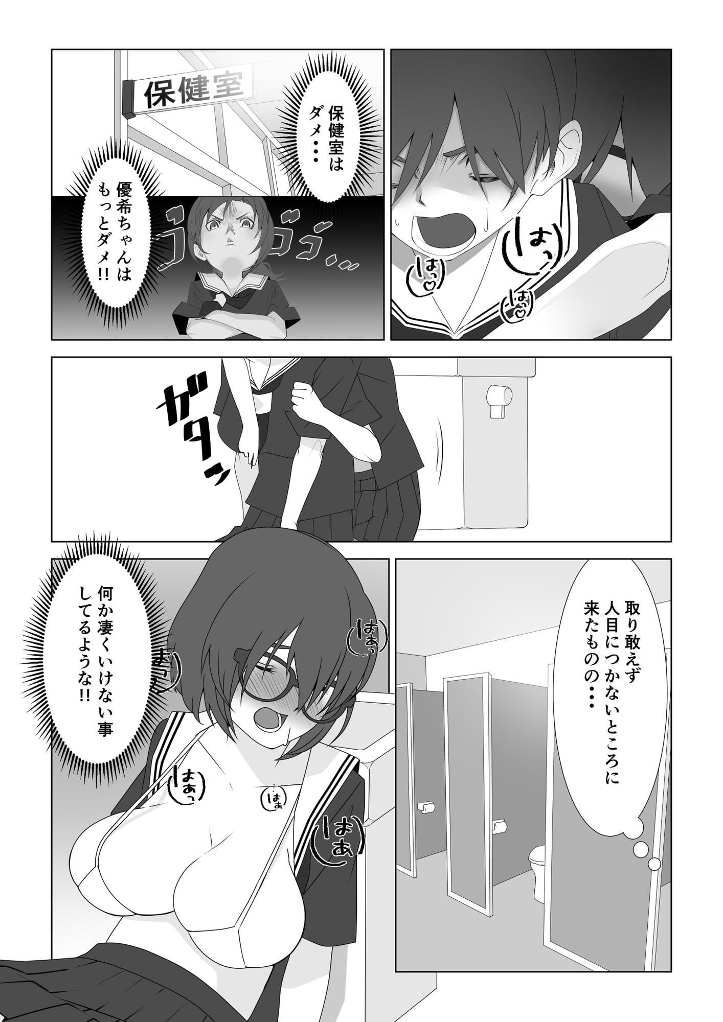 巨乳薬04