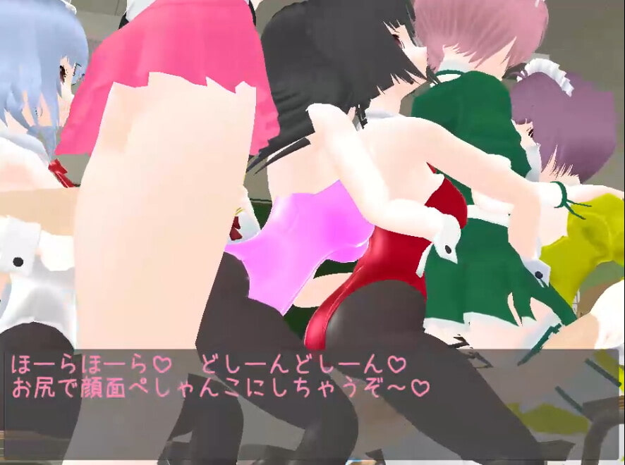 Masochistic Male Bullying Classroom 3D - Video Collection