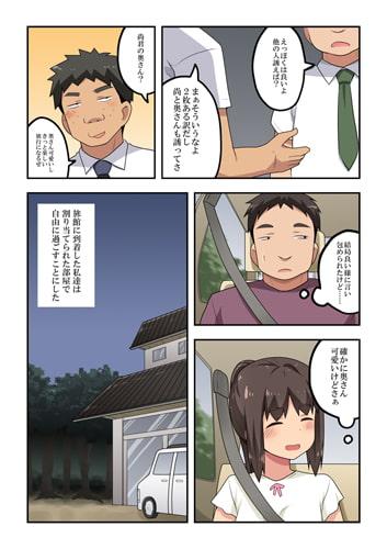 RJ345862 新妻七歌の露出温泉 [20211009]