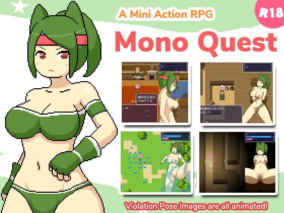 RJ347748 Mono Quest [ENG Ver.] [20211010]