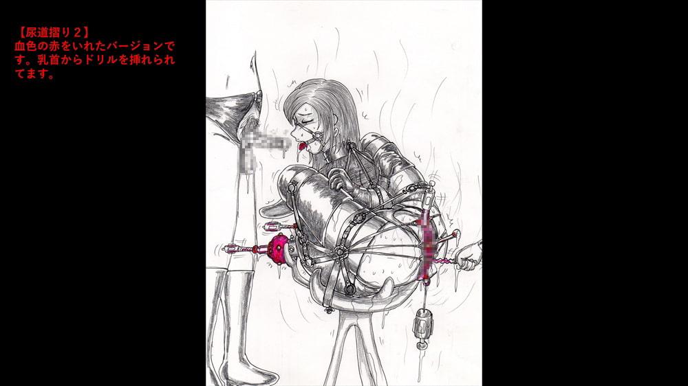 都魔子背徳SM素描・原案集6 マゾ女性編(36態)