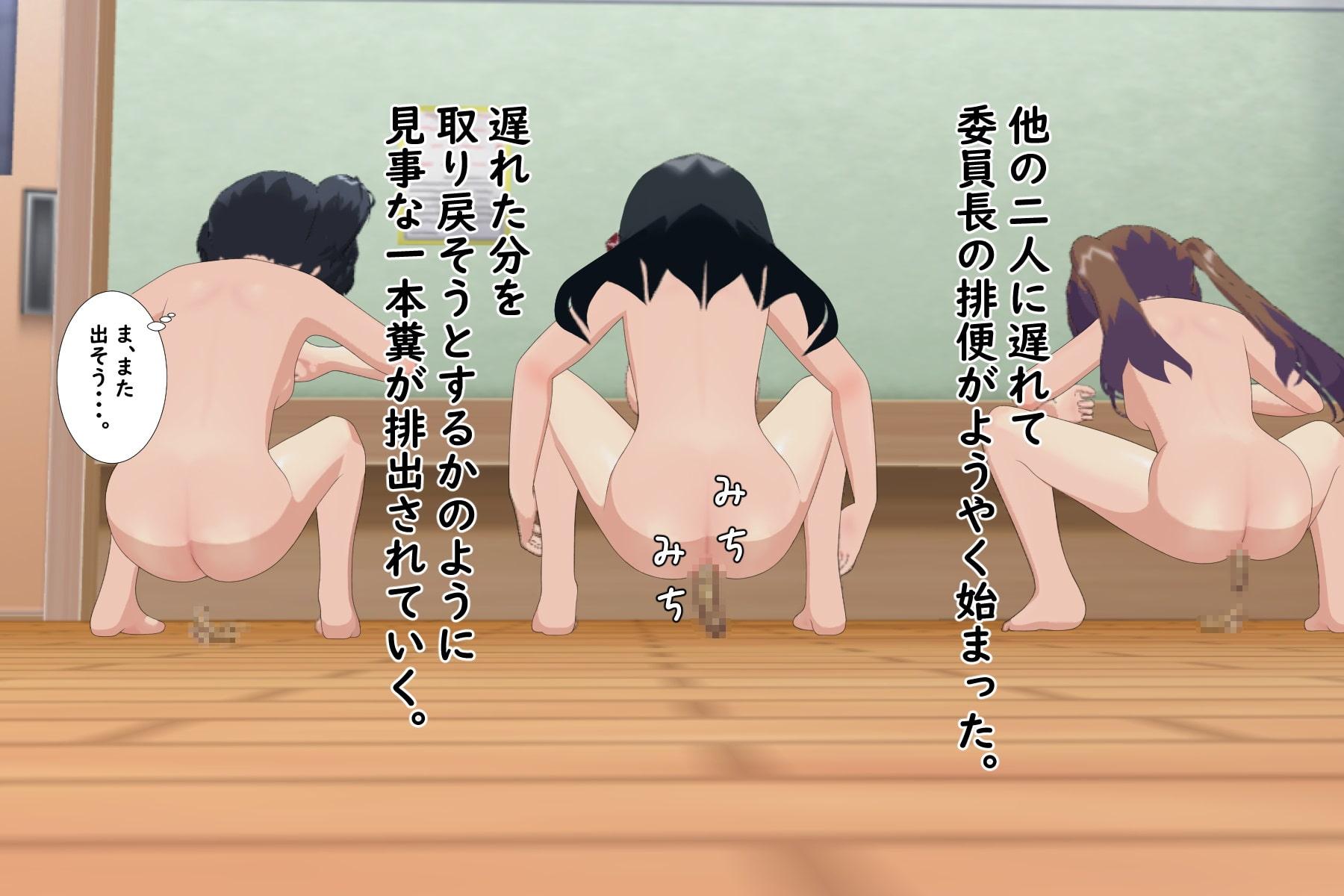 変態教師による全裸身体検査