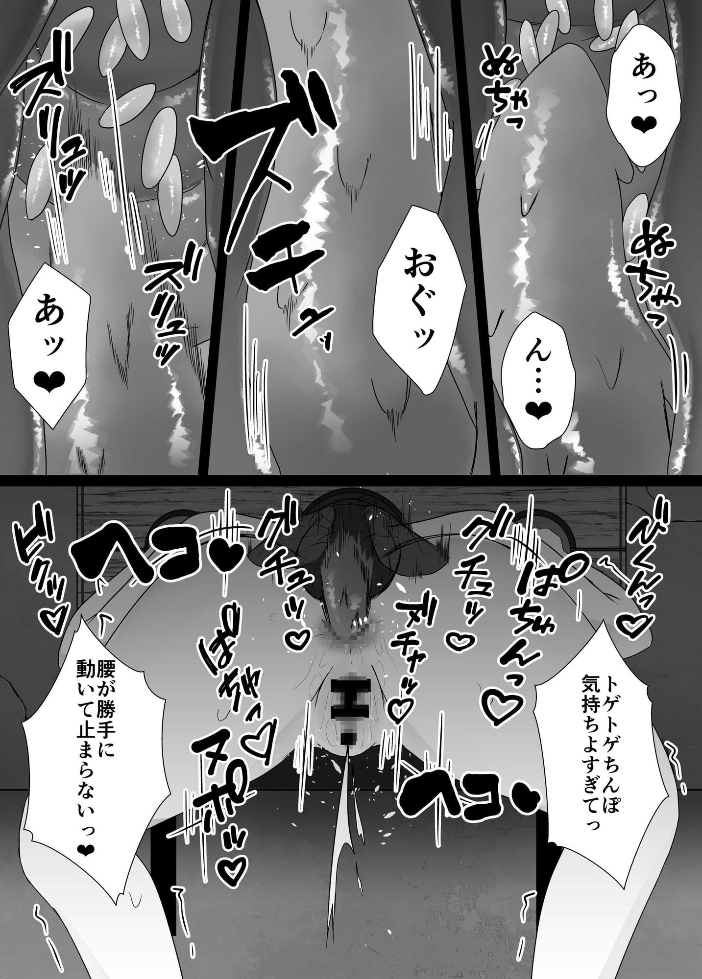 蟲姦風俗店5