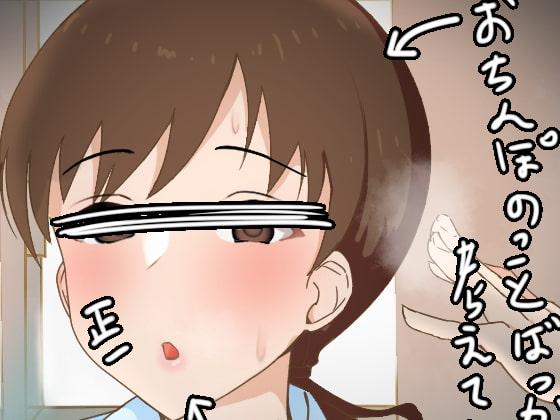 美波さんはアイドルだから全然ドスケベじゃない