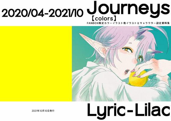 Journeys-colors(商品番号:RJ349622)