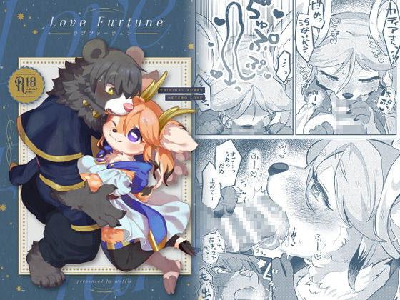 RJ349891 Love Furtune [20211017]