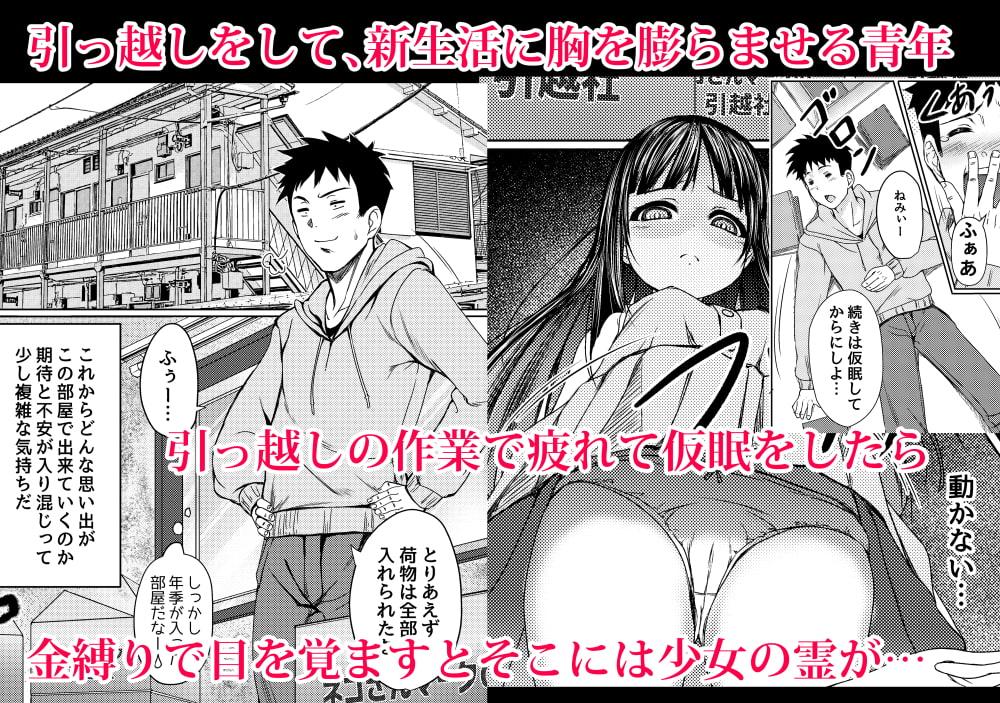 ねこ缶作品 3作品パック