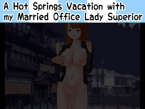 RJ350441 A Hot Springs Vacation with my Married Office Lady Superior [20211012]