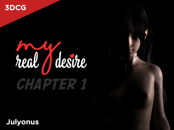 RJ350455 My Real Desire – Chapter 1 [20211013]