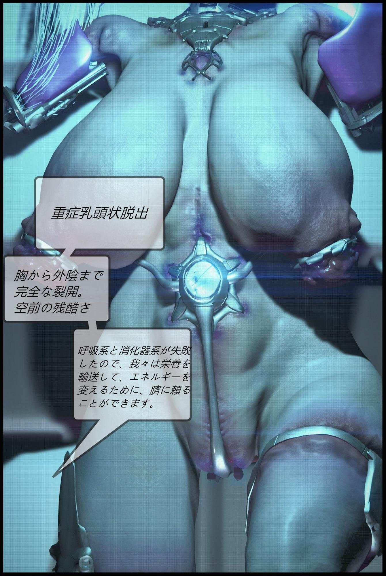 REBIRTH 生き返る(CHAPTER1)日本語版
