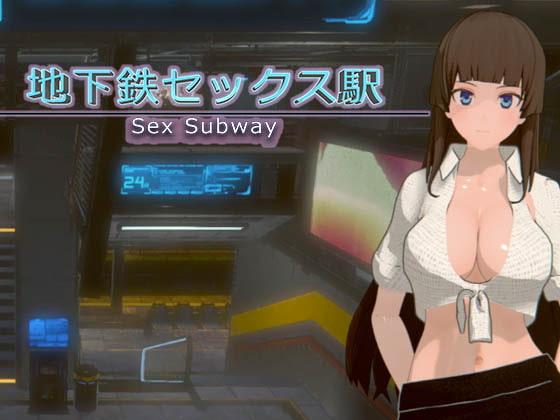 RJ350814 Subway sex station[English ver.] [20211018]