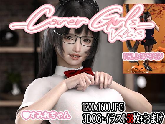 RJ350925 Cover Girls Vol.6.3 [20211013]