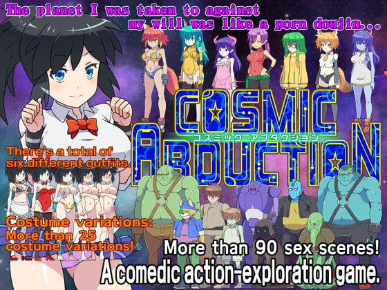 RJ351845 Cosmic Abduction [ENG Ver.] [20211022]