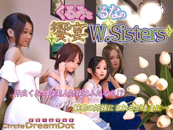 RJ351981 くるみとるなの饗宴W.Sisters [20211020]
