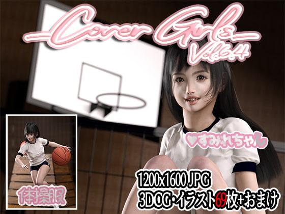 RJ352167 Cover Girls Vol.6.4 [20211021]