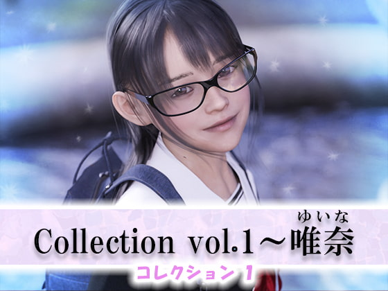 RJ352180 Collection vol.1 [20211021]