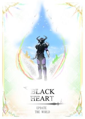【新着同人誌】BLACK HEARTのアイキャッチ画像