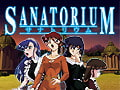 SANATORIUM -サナトリウム- [7対応版]