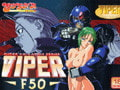 VIPER F50 [ソニア]