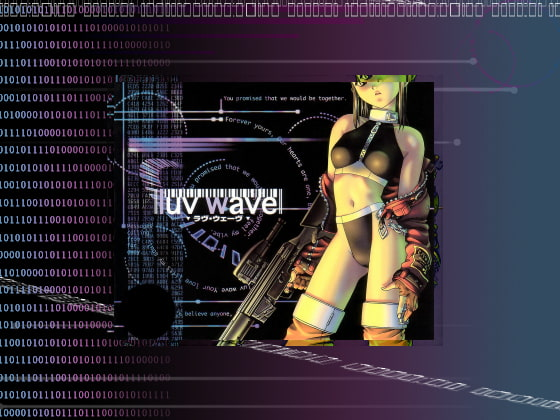 luv wave