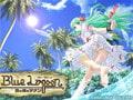 Blue Lagoon 〜南の海のマナン〜