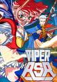 VIPER RSR [ソニア]