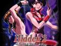 Hidden2 ~暴かれた本性~ [unicorn-a]