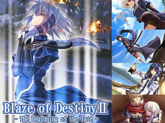 Blaze of Destiny 2 −The beginnigs of the fate− (タリスマン) DLsite提供:美少女ゲーム – ロールプレイング