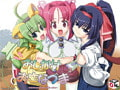 おしかけおさなづま^3 (さんじょう) -Unintended three little wives-