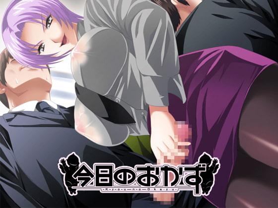 VJ002430 img main 今日のおかず 最凶痴女麗子!第2話