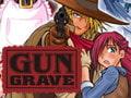 GUN GRAVE [まんほーる]