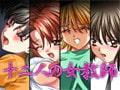 十二人の女教師【Vol.1】 [EX12]