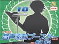 アール18 音声素材ブースター Vol.10 桜井雅斗 クフィール編 [アーカムプロダクツ]