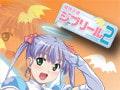 魔界天使ジブリール2 【Vol.1】誕生!新ジブリール