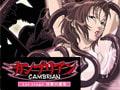 カンブリアン 1st stage 淫獣の感染 [Milky]