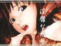 DERLANGER 〜誘惑の淫魔病棟〜