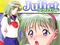 Juliet ジュリエット [セントリリア]