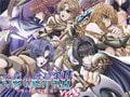 幻燐の姫将軍2 Ver2.0 アペンドディスク [エウシュリー]