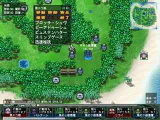 幻燐の姫将軍2 Ver2.0 アペンドディスクのサンプル画像